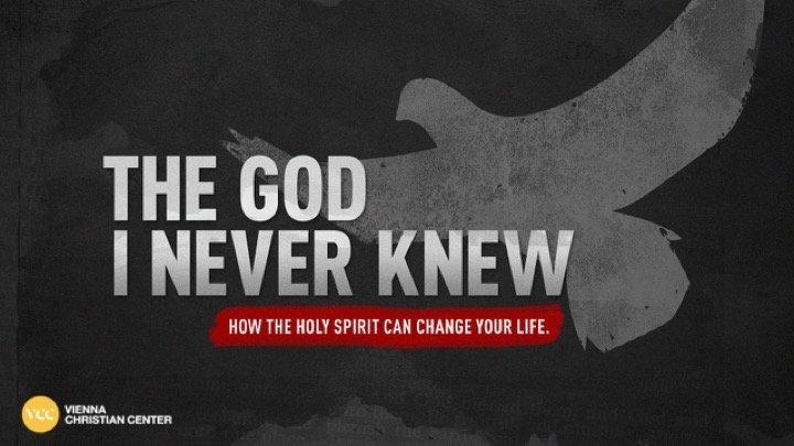 The God I Never Knew